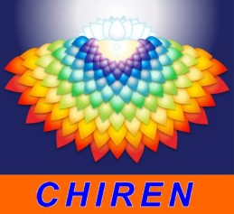 Chiren_Logo_neu
